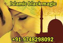Islamic wazifa for love | Call Now +91-9748298092 |Kollam, India
