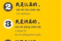LANGUAGE | Chinese