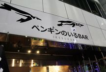 Ikebukuro - The Penguins BAR that is full of smiles!