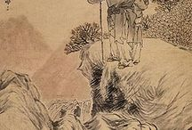 Ren Yi 任頤 - Ren Bonian 任伯年 /   Ren Yi (任頤, 1840-1896), better known by his courtesy name as Ren Bonian (任伯年), was a painter of the Qing Dynasty. He was born in Shaoxing (紹興) of Zhejiang Province, but after the death of his father in 1855 he lived in Shanghai.
