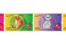 Hong Kong 2016 Stamps / Hong Kong Post 2016 Stamp Issues