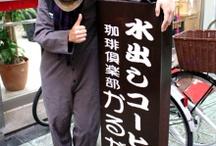 天神橋筋商店街6丁目(Ten-6)