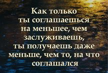 Мудрость ♀️