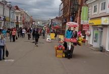 Irkutsk, Downtown