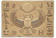 이집트 예술