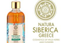 natura siberica oblepikha professional / Βιολογικά προίοντα για το πρόσωπο, το σώμα και τα μαλλιά. Organic products for  face,hair and body.