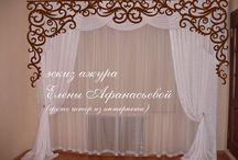 függöny decor