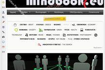 Mindbook.eu - Ενημέρωση, Προβολή & Δικτύωση / Κοινωνική Δικτύωση - Made in Greece
