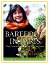 Favorite Recipes / by Patricia Roy