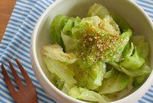 野菜のレシピ