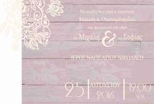 new collection προσκλητήρια γάμου 2017  - wedding invitations