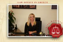 International Law Office in Greece / www.kasatkinalaw.com - Professional legal aid