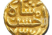 Collection of Ruler Jalal Al Din Ahsan Shah Coins / Information about coins used during Jalal Al Din Ahsan Shah Rulership