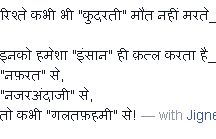 Awesome Lines Which inspired me / Awesome Lines Which inspired me