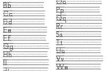 1: Handwriting