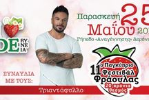 Events in Cyprus