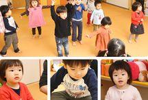 教育 / 保育園での教育