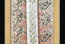 Esma'ul  Hüsna / Allah'ın En Guzel isimleri