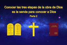 Recitales   Iglesia de Dios Todopoderoso
