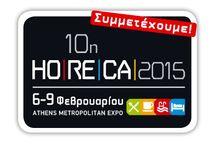 HO.RE.CA. 2015 / www.e-diana.gr