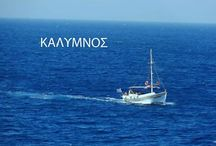 Kalymnos Culture / Kalymnos Cultural Venues - Museums & Traditions