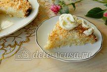 Рецепты Пирогов / Рецепты вкусных домашних пирогов с детальными пошаговыми фотографиями. Получится у каждого! #пирог #рецепты #кулинария