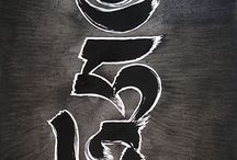 alfabbet