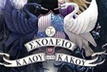My blog / http://koitatinousia.blogspot.gr/