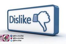 Forulike أخيراً: فيسبوك تدعم زر لم يعجبني ''Dislike'' بشكل رسمي