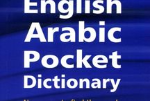 Arabic Learning Books / Dictionaries, easy-to-use guides to conversational and written Arabic, and other aids to making learning Arabic simple.