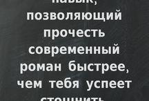 Интересные цитаты