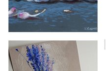 Art/Цвет
