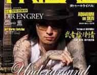My Tattoo Works On Media / My work published on magazine