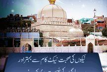 Paigham-e-Khawaja / Beautiful #Quote of famous Islamic #Scholar Hazrat Khawaja Moinuddin Chishti Ajmeri (Khawaja Gharib Nawaz).