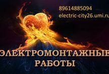 electric-city26.