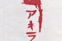 poster/logo