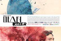 Koreańskie seriale