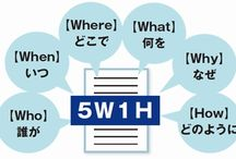 search_5w1h