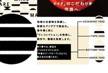 Ads Japanese / 好きな広告★