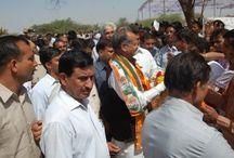 CM Visit Mandal / CM Visit Mandal