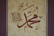 Muhammed Mustafa Sallallahu aleyhi ve sellem