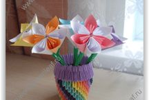 Сool origami vase / how to make origami