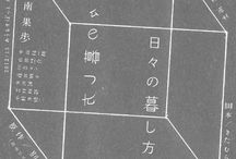 幾何学_参考