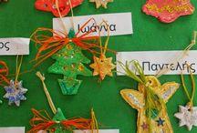 cristmas crafts-Χριστούγεννα