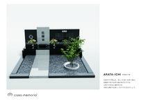casa style 墓石・墓 デザイン / 石のさかいが提案するcasa style 新たなお墓の形