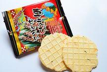 沖縄県のお土産  Okinawa prefecture's popular products / 沖縄の美味しいお土産がた〜くさん!