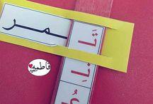 Arapça oyun