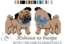 Animales tejidos