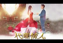 Asian Movies Online