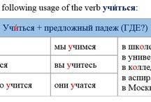 По-русски / Russian language learners